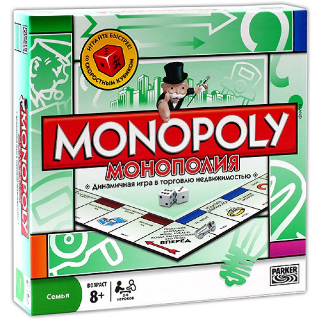 Монополия (Monopoly) на русском языке