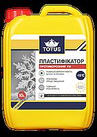 Пластифікатор протиморозний TOTUS 10л