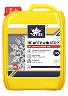 Пластификатор противоморозный TOTUS 10л