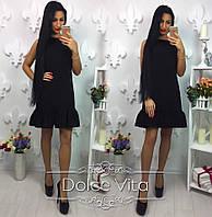 Женское модное платье с рюшами снизу (4 цвета)