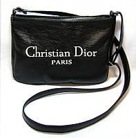 """Сумочка """"Mini"""" - №240 """"Christian Dior"""" - цвет на выбор"""