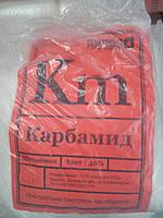 Карбамид(мочевина) 0,9 кг