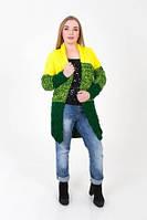 Вязаный женский кардиган Лало меланж трехцветный желтый + зеленый
