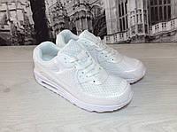 Женские кроссовки белые с напылением