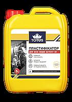 Пластификатор TOTUS 5л, фото 1