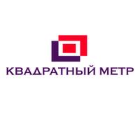 Ансерглоб Краска акриловая ФАСАД ЭКО 14кг