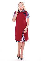 Рубашка-платье с накидкой Марика р. 52-58 бордо\цветы