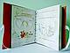 """Детская книга - альбом """"Мой первый год. День за днем"""", фото 4"""