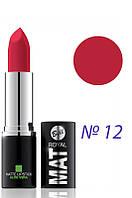 Bell Помада для губ - Royal Mat Lipstick - №12   мл