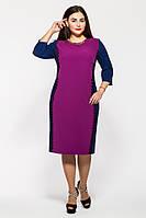 Платье большого размера Ирма кружево (2 цвета), красивые платья для полных