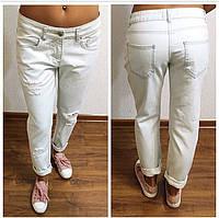 Женские стильные светлые джинсы-бойфренд (Турция)