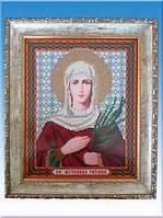 Икона Св.Мученица Татьяна( из бисера)