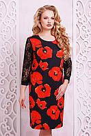 Яркое нарядное платье принт Маки большого размера