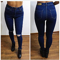 Женские модные джинсы с прорезями (Турция)