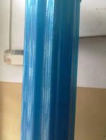 Прозрачный шифер в рулоне Волнопласт голубой