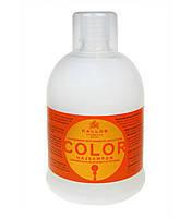 """Шампунь для окрашенных волос """"Kallos Color Shampoo"""" 1000 мл."""