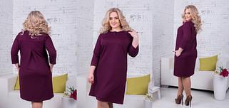 Женские платья ВЕСНА-ОСЕНЬ 2020 Большие размеры с 46-64размер