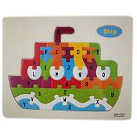 Деревянная доска/пазлы для детей, рамки вкладыши, пазл, корабль