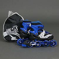 """Ролики 1002 """"М"""" Best Rollers /размер 35-38/ цвет-СИНИЙ (6) колёса PU, переднее колесо со светом, в сумке, d=7с"""
