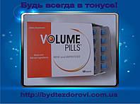 """Volume Pills"" (Вольюм Пиллс таблетки) - препарат для повышения потенции (60 табл.)."