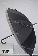 Зонт мужской трость 16 спиц