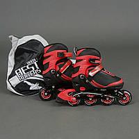 """Ролики 9003 """"L"""" Best Rollers цвет-КРАСНЫЙ /размер 39-42/ (6) колёса PU, без света, в сумке, d=7 см"""