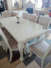 Стол обеденный Севилья Sof, фото 3