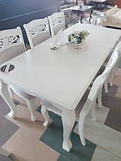 Стол обеденный Севилья Sof, фото 2