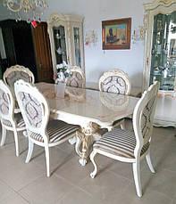 Гостиная в классическом стиле Неаполь Sof, цвет кремовый + патина золото, фото 2