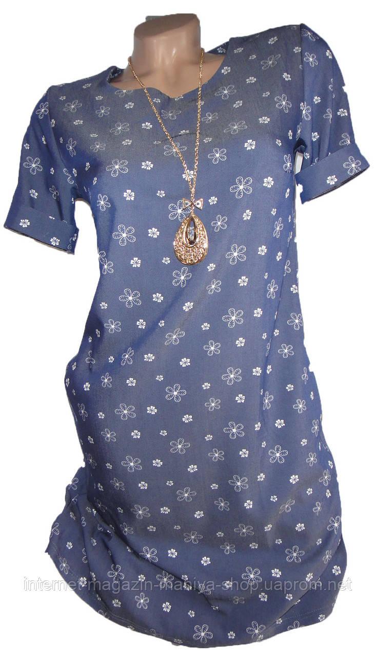 Платье женское с украшением цветы (деми)