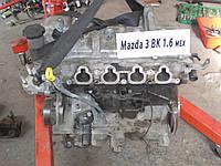 Б.У. Двигатель (1.6) без навесного оборудования Mazda 3 (bk) 2003-2008 Б/У