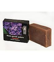 """Натуральное мыло с эфирными маслами """"Лаванда"""", 3шт х 100 г"""