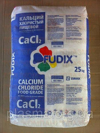 Хлорид кальция пищевой