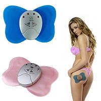 Миостимулятор бабочка, электронный массажер - тренажер Butterfly Massager , В наличии