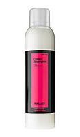 Крем-шампунь для нормальных волос Kallos Сream shampoo  0.700 мл.
