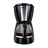 Кофеварка капельная Vitek VT-1503 BK 900 Вт 10-12 чашек