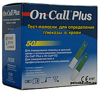 Тест-полоски On Call Plus(Он Колл Плюс) 50шт