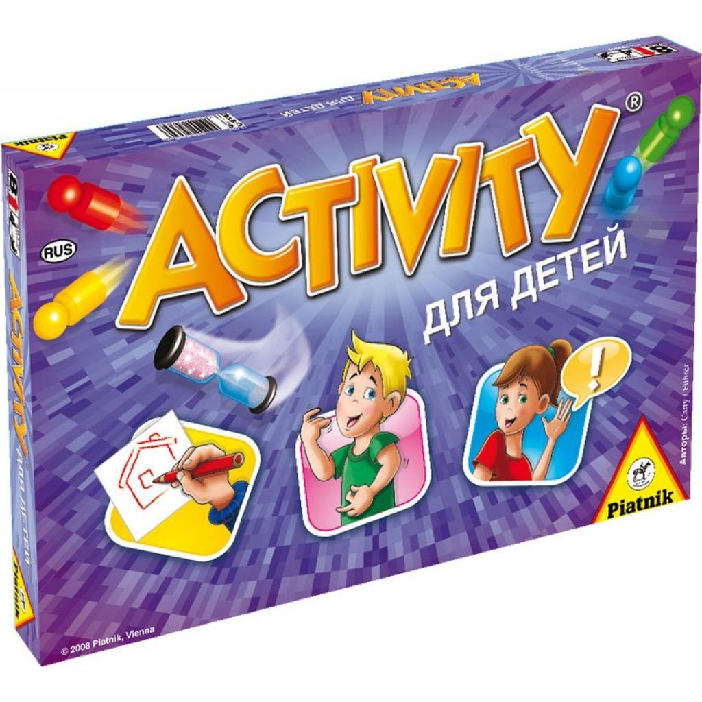 Активити для детей (Activity Junior)