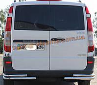 Защита заднего бампера уголки двойные из нержавейки на Mercedes Vito 2003-2010