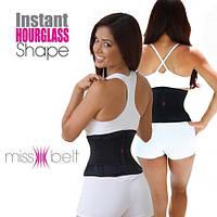 Утягивающий пояс для похудения Miss Belt Instant Hourglass Shape Распродажа