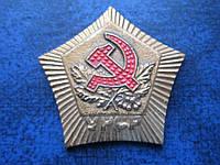 Настольная медаль УРСР серп и молот с именной гравировкой 1977