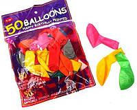Воздушные шары оптом