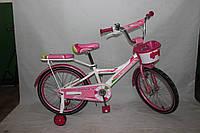 Велосипед двухколёсный 20 дюймов Azimut RIDER CROSSER-6 розовый***