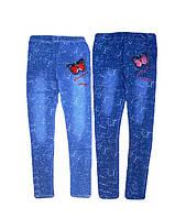 Леггинсы трикотажные  для девочек GRACE, размеры 158, арт. G-70221
