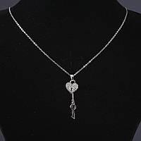 Подвеска на цепочке Сердце ключик L-55см l-4 см