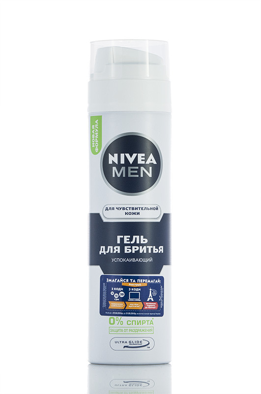 Nivea for MEN Гель для бритья - Успокаивающий - для чувствительной кожи для мужчин 200 мл - Diorik в Донецкой области