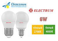 Светодиодная лампа Electrum 6W D45 LB-9