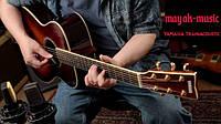 YAMAHA TransAcoustic LL-TA Brown Sunburst електро акустична гітара