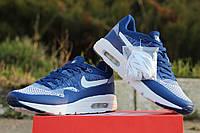 Мужские кроссовки Nike Air Max 1 Flyknit, светло синие / кроссовки мужские Найк Аир Макс 1 Флайнит, модные