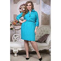 Женское весеннее платье Гаян бирюза размер 48-72 / батал